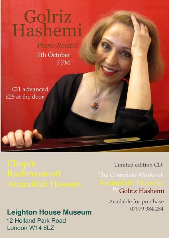 Iranian Classical Concert